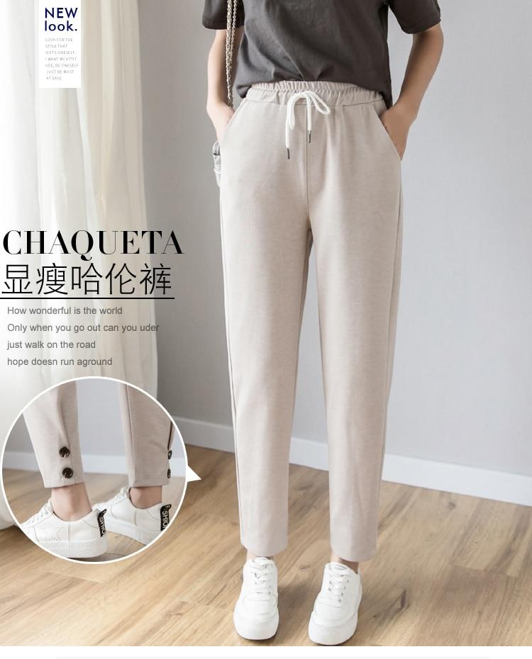 2b7039afebf450 Donna Harem Pants 2019 Primavera Estate Donna Moda Solid Elastico Vita alta  Pantaloni casual Pantaloni larghi Pantaloni sportivi Matita Pantalone