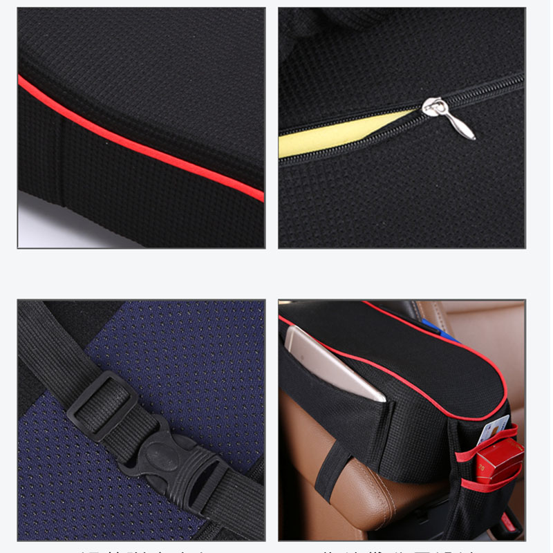 Image 5 - Universal Car Armrest Cushion Pad Auto Vehicle SUV Center Console Memory Foam Rest Pillow Armrest Support Soft Pad Cushion Mat-in Armrests from Automobiles & Motorcycles