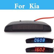 3in1 coche LCD Digital de Reloj Exterior/Interior Termómetro Para Quoris Spectra Kia Rio Sorento Soul Sportage Venga Opirus Optima
