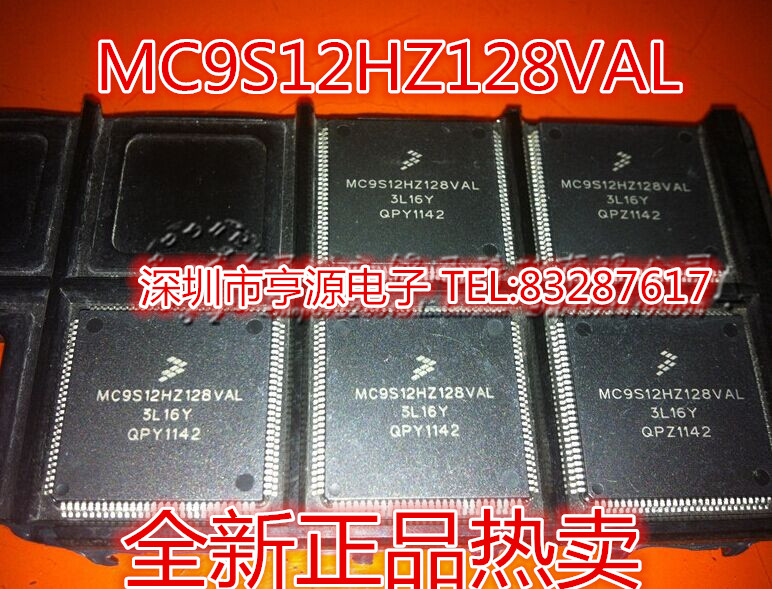 Price MC9S12HZ128VAL