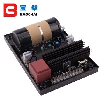 R448 AVR automatyczny diesel generator napięcia generator AVR ac 100kw alternator części spart tanie i dobre opinie BAOCHAI below 100KW lorey somer single or three