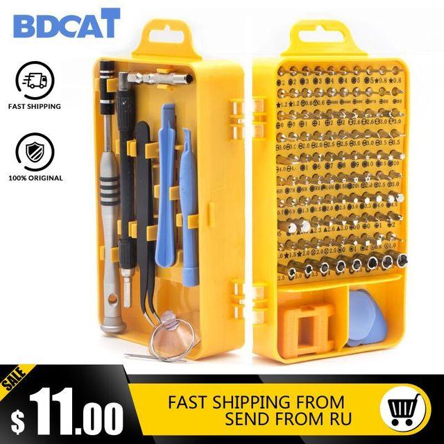 BDCAT Drop 108 in 1 Screwdriver Set Multi-function Computer PC Mobile Phone Digital Electronic Device Repair Hand Home Tools Bit