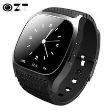 2017 a prueba de agua smart watch m26 hombres mujer llamada telefónica bluetooth smartwatch sincronización podómetro anti-perdida para ios android smartphone
