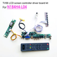 For N184H4-L04 laptop LCD screen 30pin LVDS 2-lamp 18.4″ CCFL 60Hz 1920*1080 HDMI/VGA/AV/USB/RF TV56 controller driver board kit