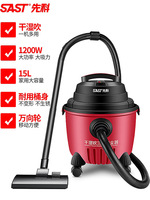 Stick Aspirateur Bucket Vacuum Cleaner with Wet Dry and Blow Three Functions Home and Business Appliances Floor Cleaning Machine