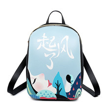 Pu Leather Plain Japan Style Minimalism Best Backpack For Adolescent Girl Female New Leisure Women Backpack Shoulder Bag Mochila(China)