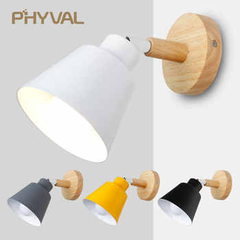 wooden wall lights bedside wall lamp bedroom wall light sconce for kitchen restaurant modern wall lamp Nordic macaroon sconces - DISCOUNT ITEM  45% OFF All Category