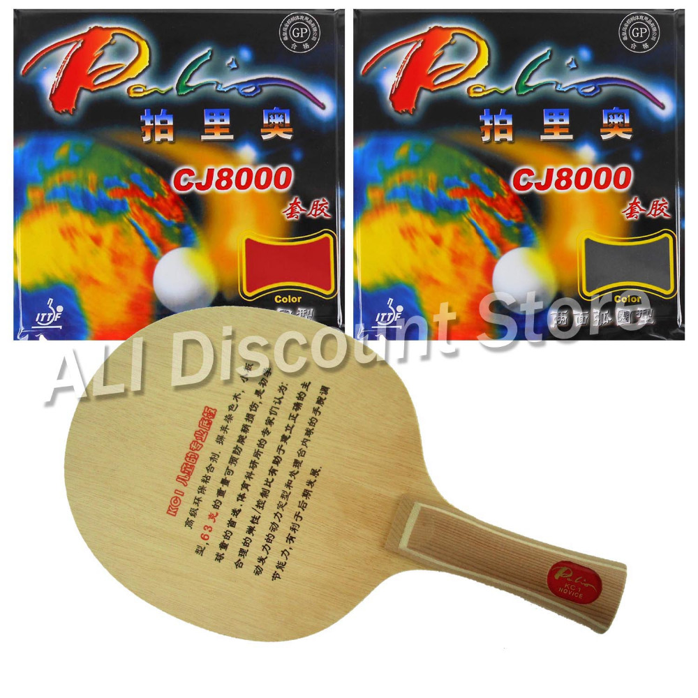 Palio KC1 for children Blade with 2x CJ8000 2 Side Loop Type Rubbers for a Table Tennis Combo Racket FL