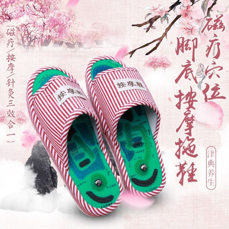 blessfun new Relaxation Health Foot Care Shoes Pain Relief Reflexology Foot Acupoint Slipper Massage Promote Blood Circulation electric antistress therapy rollers shiatsu kneading foot legs arms massager vibrator foot massage machine foot care device hot