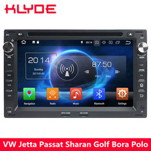 KLYDE Octa Core 4G Android 8.0 7.1 6 Car DVD Multimedia Player For Volkswagen Transporter T4 T5 Citi Chico/Skoda Octavia Superb