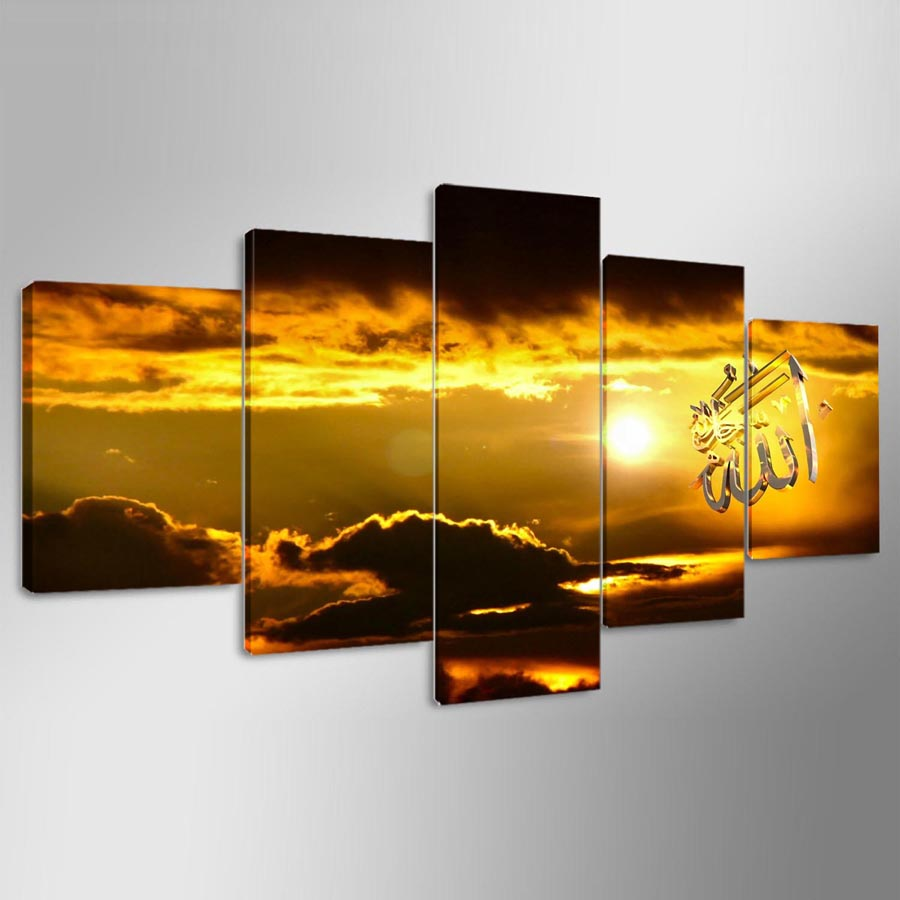 Canvas Abstract Wall Art Poster Style 5 Panel Muslim Pictures For ...