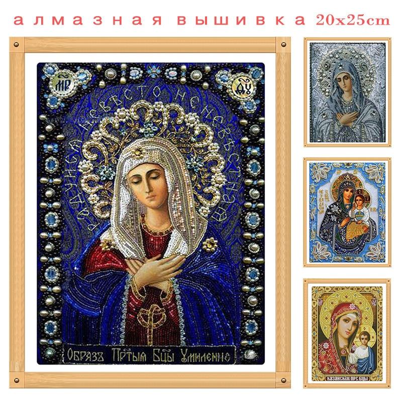 Engros DIY diamantmalerier korssting Broderi jomfru klem Jesus Hjem dekorasjon Rhinestone Veggklistremerker Håndarbeid zx