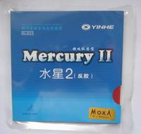 Original Yinhe Mercury 2 Table Tennis Rubber 9021 For Table Tennis Rackets Blade Racquet Ping Pong