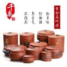 цена на The purple tea yujiachang Pu'er  tea mug bucket size tank manual tank No. tea gift