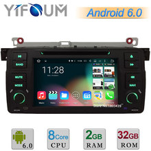 7 «Android 6.0 Окта основные 64-бит A53 2 ГБ RAM 32 ГБ ROM Автомобильный DVD Multimedia Player Радио Стерео GPS Для BMW E46 M3 3 Серии Rover 75