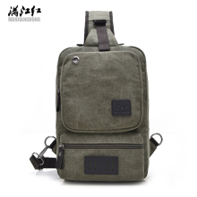 Women Shoulder Bag with Blue Coffee Khaki Gray Green 5 Colors Girls Man Crossbody Bag with