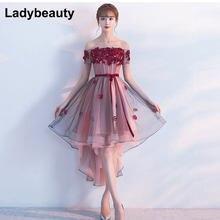 43babaf37 2018 nuevo vino rojo bordado de encaje trasero largo delantero corto  vestidos de noche formales del cordón flores vestido alto b.