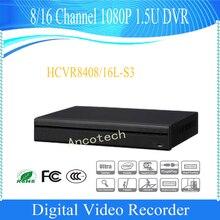 DAHUA 8/16 Channel 1080P 1.5U Digital Video Recorder Without Logo HCVR8408L-S3/HCVR8416L-S3