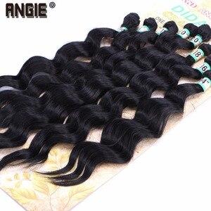 """Image 2 - 14 """"16"""" 18 """"20"""" סינטטי גלי מתולתל שיער Weave חבילות 8 יח\חבילה סינתטיות עבור נשים"""