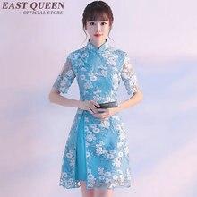 Современные Qipao платье китайское платье Ципао элегантные дамы Лоскутная Кружева Qipao Восточный стиль с коротким Китайские женские халаты aa2583 yq