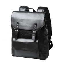 Original men's shoulders travel bag leisure tourism carrying capacity backpack big middle school student backpack