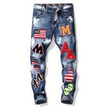 b22d3e14c44819 Europäische Amerikanischen Stil berühmte marke mens Denim jeans Männer  gerade denim hose zipper print Schlank blau