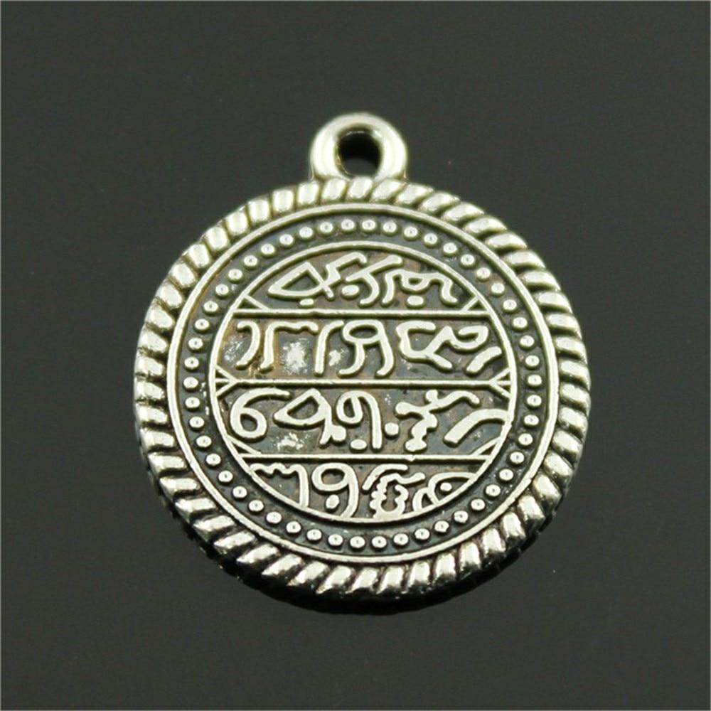 5pcs Jewish Pendant Charms Jewelry Making Antique