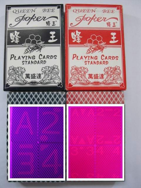 Magic poker home-Wan Sheng Da 3016 Perspective poker magic poker ,casino cheat,Sales perspective contact lenses,gambling.87x57mm