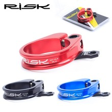 цена на RISK Mtb Bike Seatpost Clamp 31.8 mm aluminum 7075 CNC Bicycle Seat Post Clamp