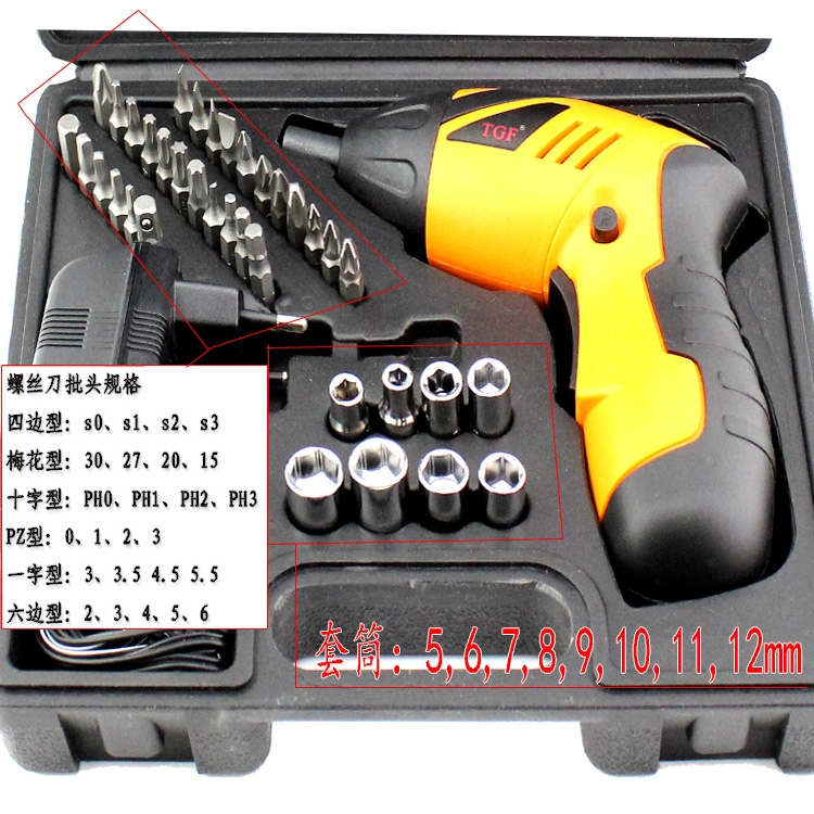 4.8 V Lithium Electricity Rechargeable Foldable Screwdriver Batch Head Suit 45PCS +13PCS Small Electric Drill driver Sleeve small wholesale manufacturers lithium rechargeable lithium finished 401 235