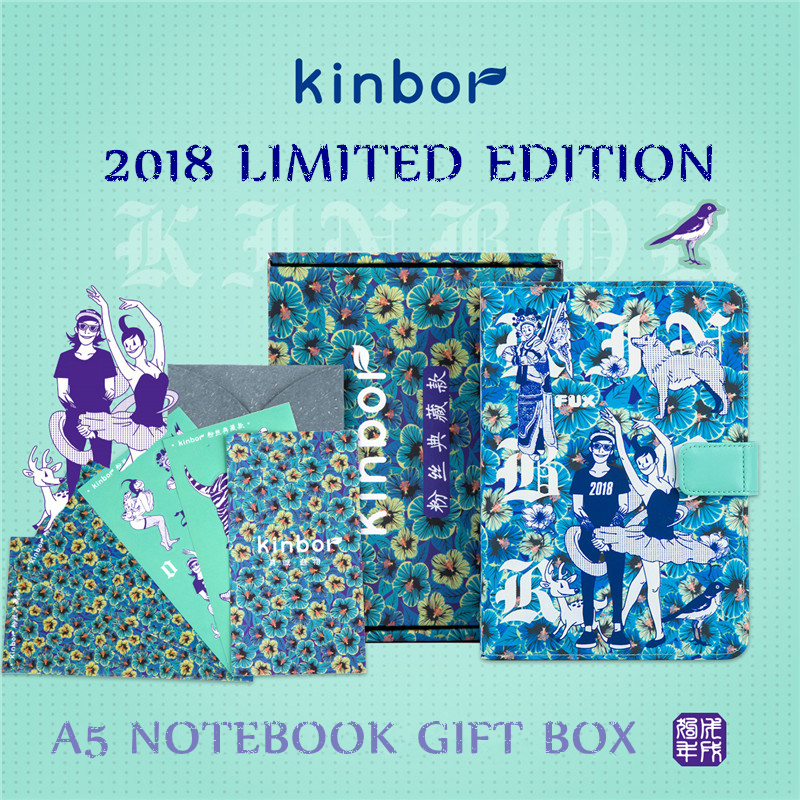 2018 Kinbor Limited Edition A5 Notebook Gift Box Travels Journal Diary Book Planner Notebook Creative Stationery Gift gift republic ltd fungi a5 notebook multicoloured