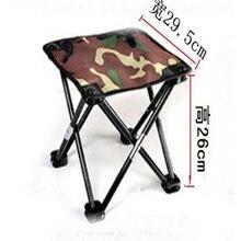 Оптовая продажа табурет складной Открытый Портативный стул для рыбалки