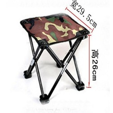 Wholesale Folding outdoor stool Portable fishing chair