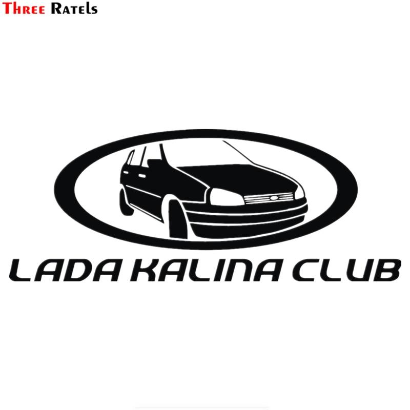 Three Ratels TZ-769 10*25.7cm 1-5 pieces LADA KALINA CLUB car sticker auto sticker car stickers removable three ratels tz 786 12 16 2cm pieces car sticker gokturk flag turkey auto sticker car stickers removable