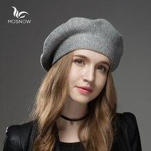 Зимние шапки-береты новые шерстяные кашемировые женские теплые Брендовые повседневные высококачественные женские модные вязаные шапки для девочек