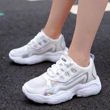 Mode femmes chaussures vulcanisées baskets dames à lacets chaussures décontractées respirant marche chaussures blanc femmes formateurs Buty Damskie