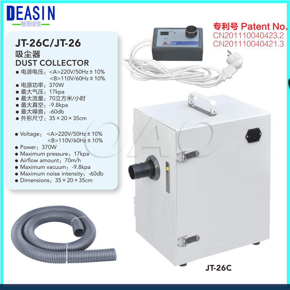 Free shipping Dental Equipment Dental Lab Laboratory Single-row Dust Collector Vacuum Cleaner JT-26/C for Dental Laboratory 1 pieces dental equipment rotatable single tube dental gas light bunsen burner alone duct gas lights for dental laboratory