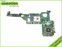 laptop motherboard for hp Envy M4-1000 698093-501 HM77 GMA HD 4000 DDR3