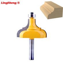 8mm Shank Picture Frame / Molding Router Bit - Large Trimming Wood Milling Cutter for Woodwork Cutter Power Tools 1 2inch shank architectural cemented carbide molding router bit trimming wood milling cutter for woodwork cutter power tools