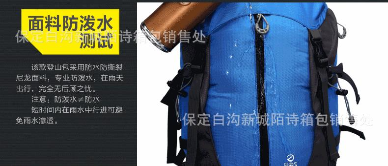 livre mochila à prova dwaterproof água viagem caminhadas sacos p72