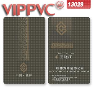 a13029 business cards online Template for Design and White PVC Cards Printing