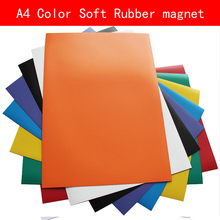 2PCS color A4 210mm*297mm*0.5mm Flexible soft rubber Magnet sheet surface PVC without magnetic single side multipole