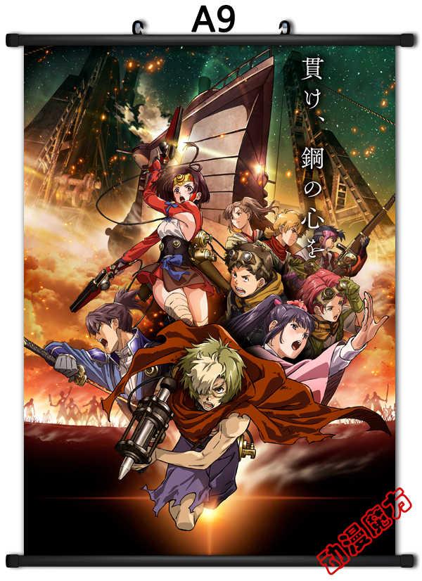 Photos décoratives japonaises Anime Kabaneri de la forteresse de fer Ayame & kajika & Yukina & hozumi décor à la maison affiche de défilement mural