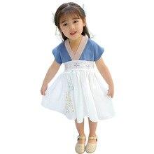 beenira girl dress Cheongsam Autumn Cotton Chinese Style Elegant Dresses Traditional Chinese Garments Wedding Party Princess цена в Москве и Питере