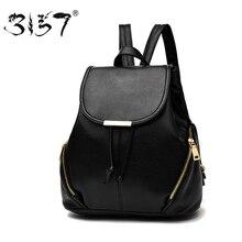 Мода шнурок кожаный рюкзак женщин большие школьные сумки для девочек-подростков практические функциональные путешествия женский рюкзаки 3157