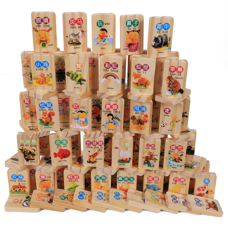 100 шт. деревянные блоки домино китайские иероглифы Английский Письмо Количество животных мультфильм шаблон обучения познавательной игрушк... ...