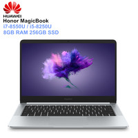HUAWEI Honor MagicBook 14 inch Windows 10 Pro Laptops i7 8550U/i5 8250U 8GB RAM 256GB SSD Notebook Quad Core 1.6GHz PC 1920x1080