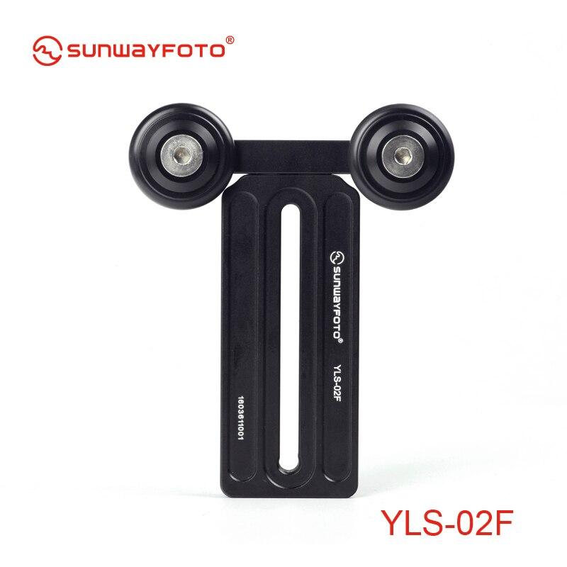 SUNWAYFOTO YLS-02F штатив БЫСТРОРАЗЪЕМНАЯ пластина для объектива телеобъектив кронштейн для объектива для Canon Nikon Sigma Tamron