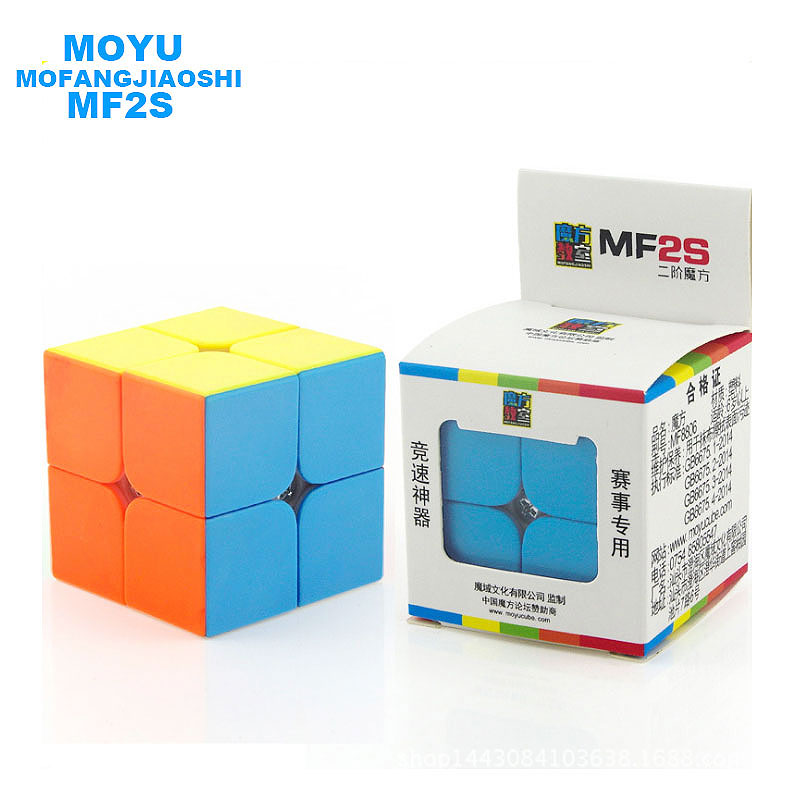 MOYU MOFANGJIAOSHI 2X2X2 MF2S SPEED MAGIC CUBE PROFESSIONAL PUZZLE PACKET MINI CUBE UTBILDNINGSGIFTS LEKSOR FÖR BARN MOYU CUBE