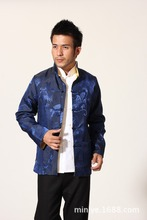 Chinese Tradtional Costume Mens Double Face  Silk Satin Jacket Coat Size M -3XL